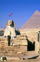 Visto Egípcio